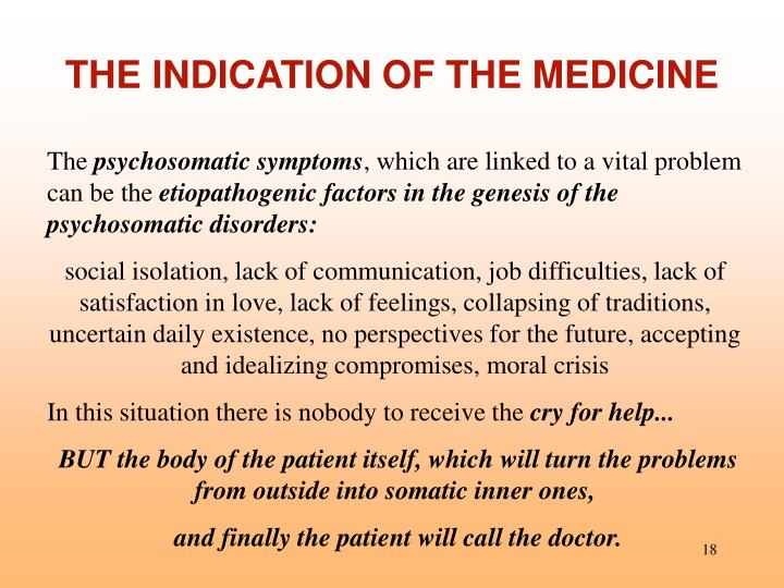 THE INDICATION OF THE MEDICINE