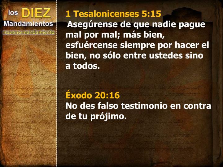 1 Tesalonicenses 5:15