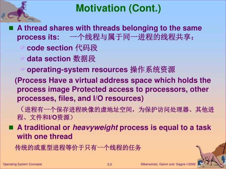 Motivation (Cont.)