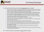 2 d array exercises