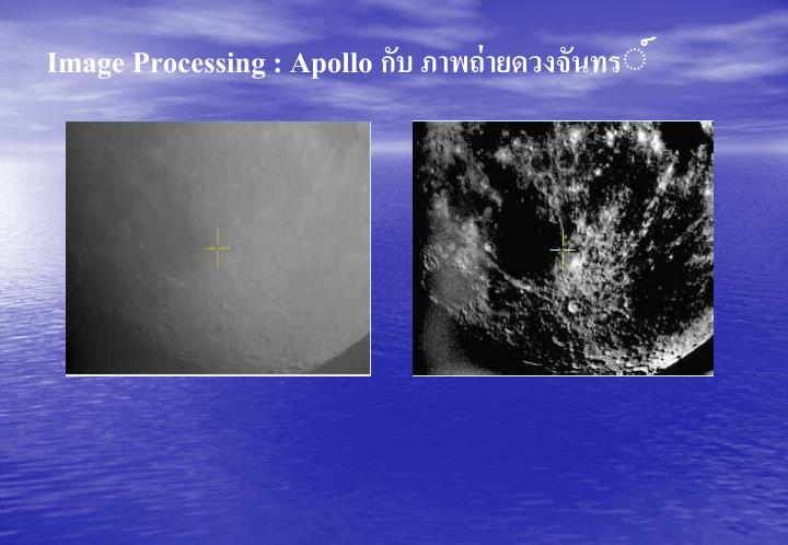 Image Processing : Apollo