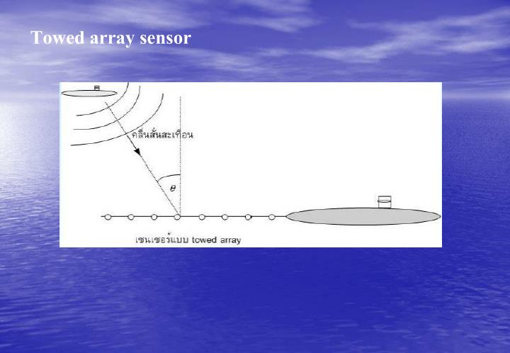 Towed array sensor