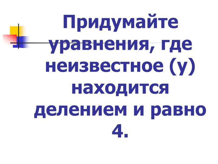 ,   ()      4.