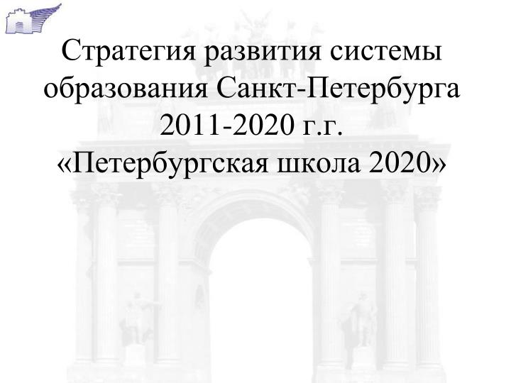 - 2011-2020 ..