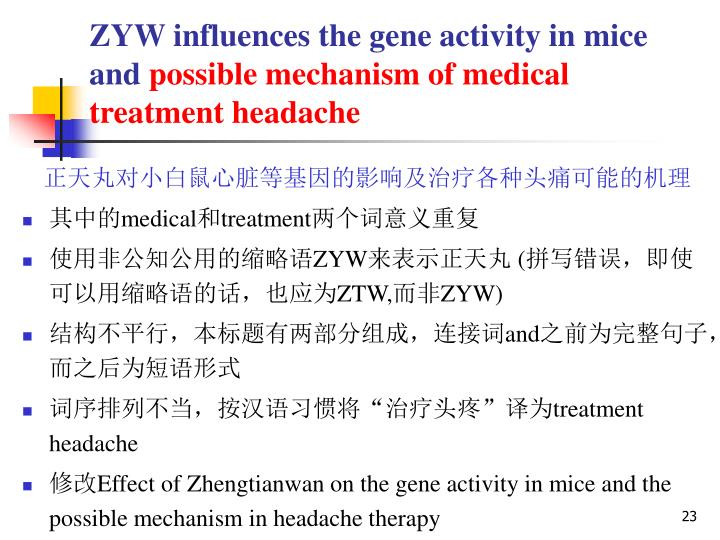 ZYW influences the gene activity in mice and