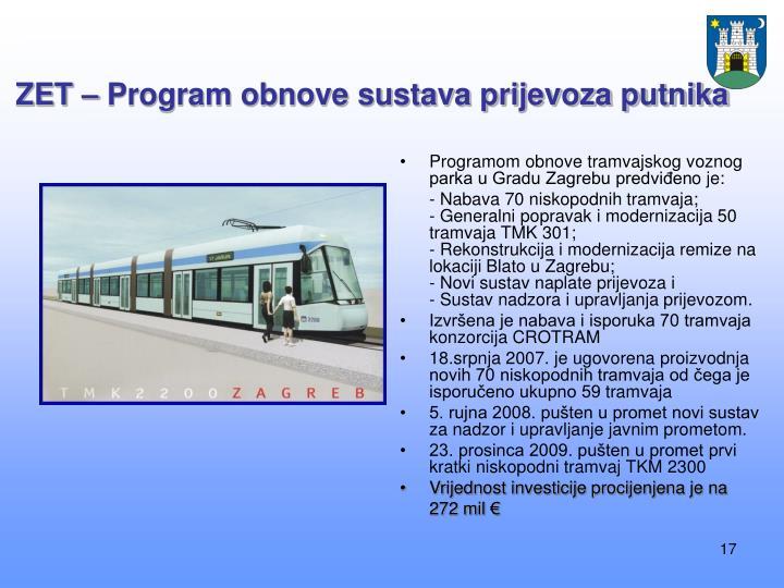 Programom obnove tramvajskog voznog parka u Gradu Zagrebu predviđen