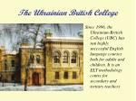 the ukrainian british college