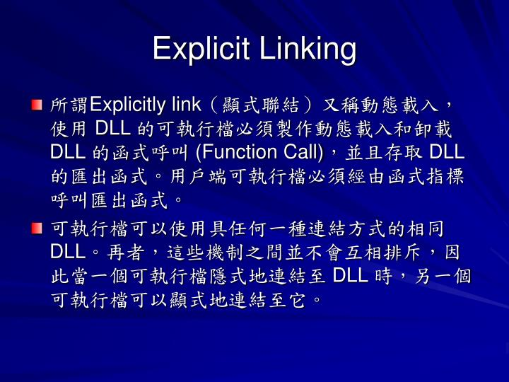 Explicit Linking