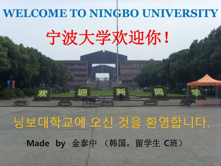 WELCOME TO NINGBO UNIVERSITY