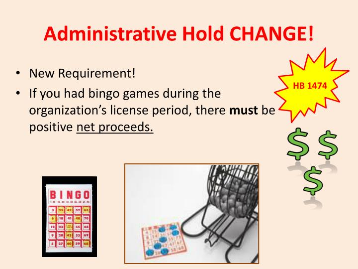 Administrative Hold CHANGE!