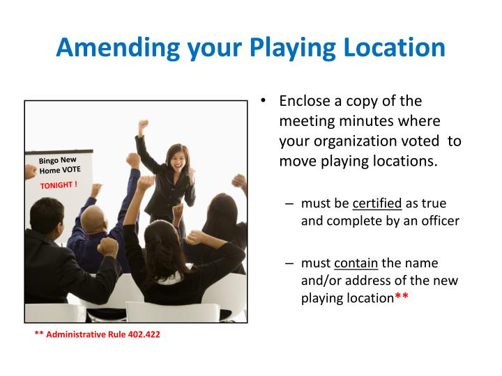 Amending your Playing Location
