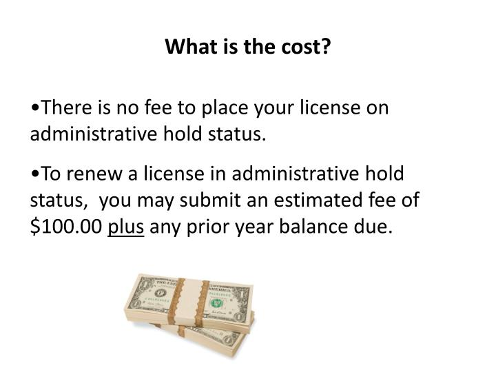 What is the cost?