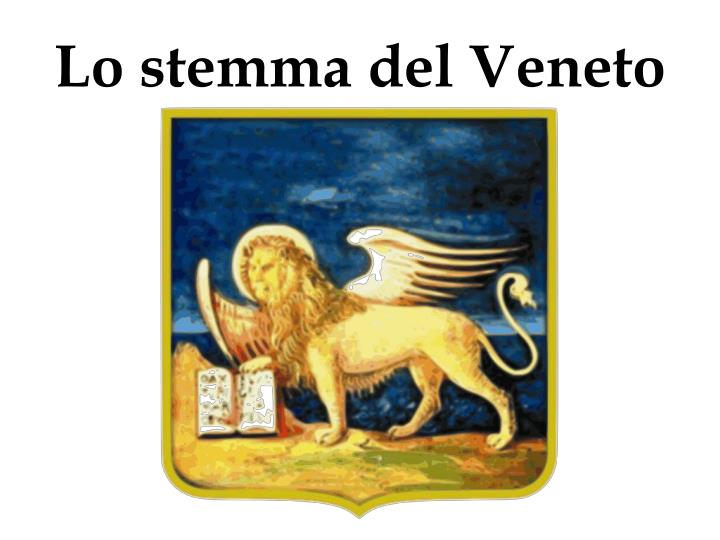 Lo stemma del Veneto