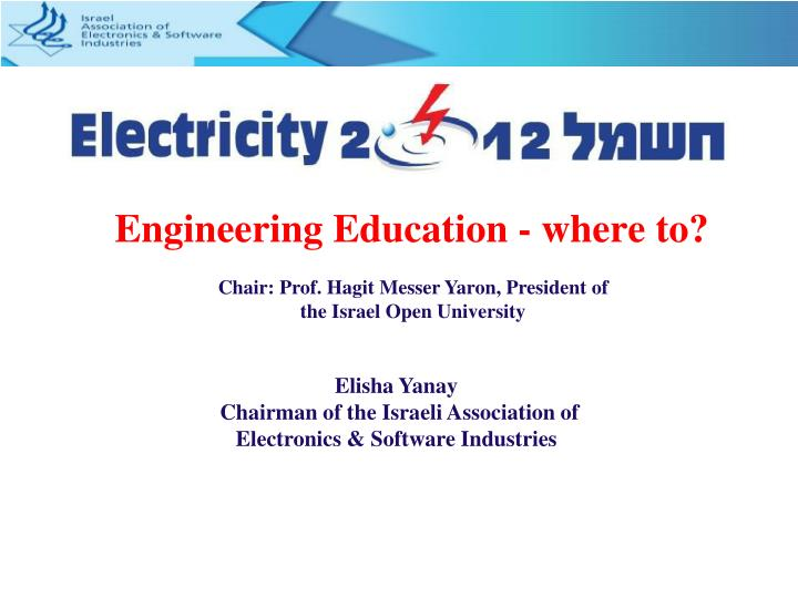 Engineering education where to