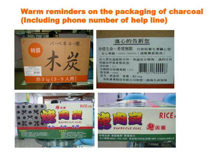 Warm reminders on the packaging of charcoal (Including phone number of help line)