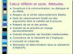 calcul r fl chi et socle attitudes