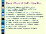 calcul r fl chi et socle capacit s