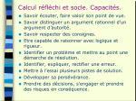 calcul r fl chi et socle capacit s1