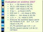 evaluation en sixi me 2007