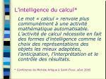 l intelligence du calcul
