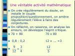 une v ritable activit math matique