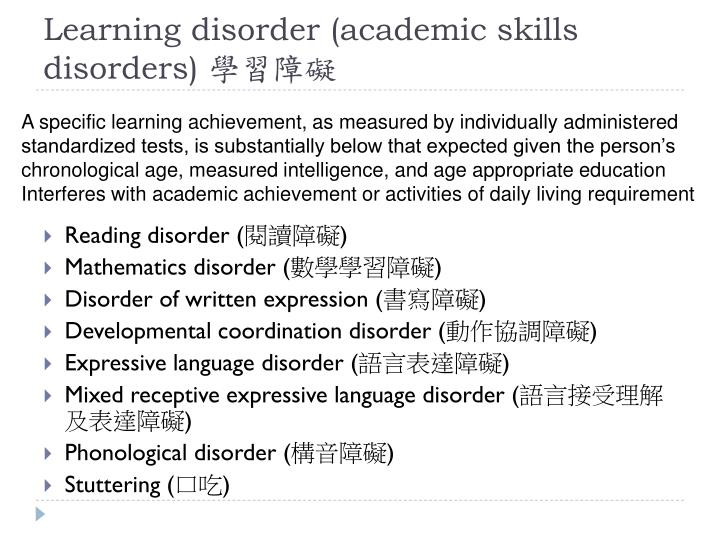 Learning disorder (academic skills disorders)