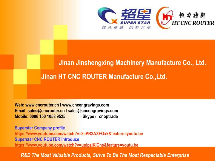 Jinan Jinshengxing Machinery Manufacture Co., Ltd.