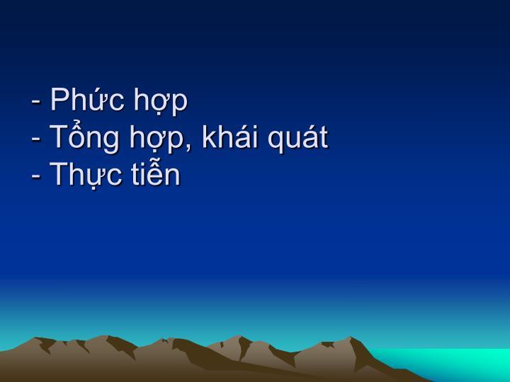 Phc hp