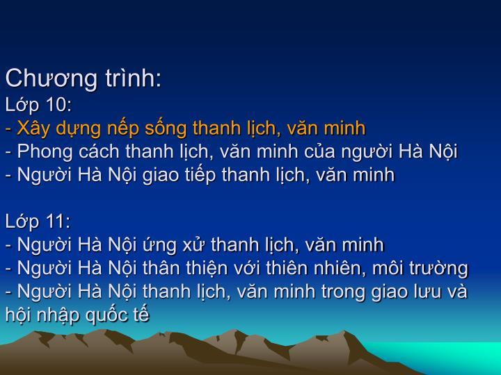Chng trnh: