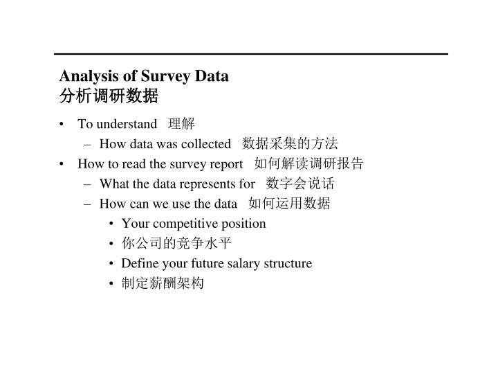 Analysis of Survey Data