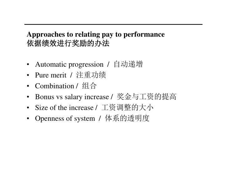 Approaches to relating pay to performance