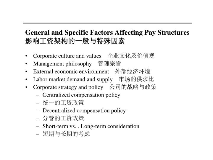 General and Specific Factors Affecting Pay Structures