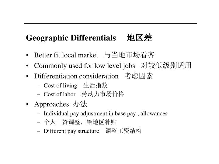 Geographic Differentials