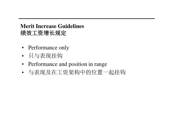 Merit Increase Guidelines