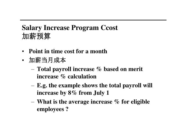 Salary Increase Program Ccost