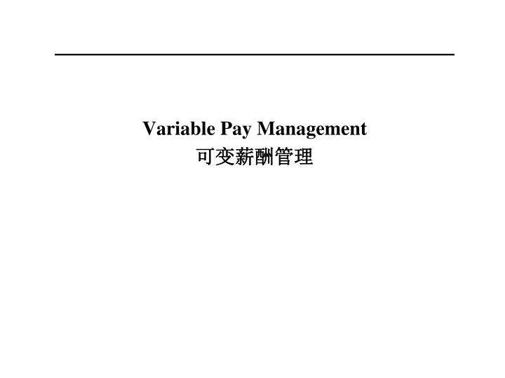Variable Pay Management