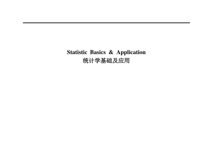 Statistic  Basics  &  Application