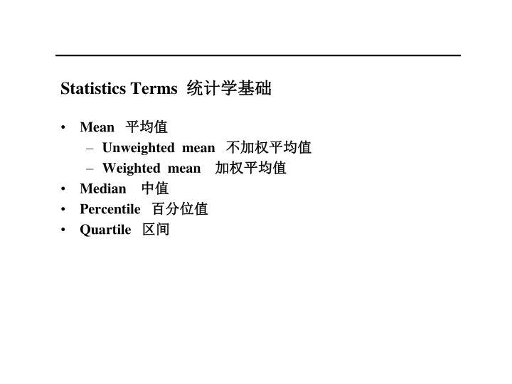 Statistics Terms