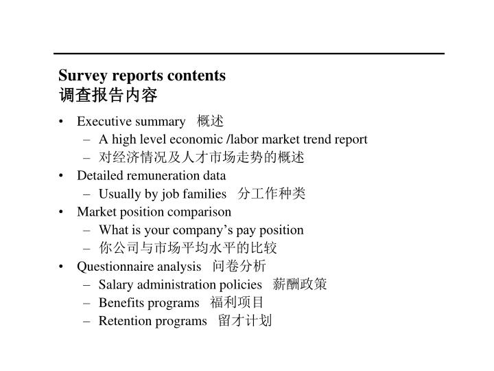 Survey reports contents