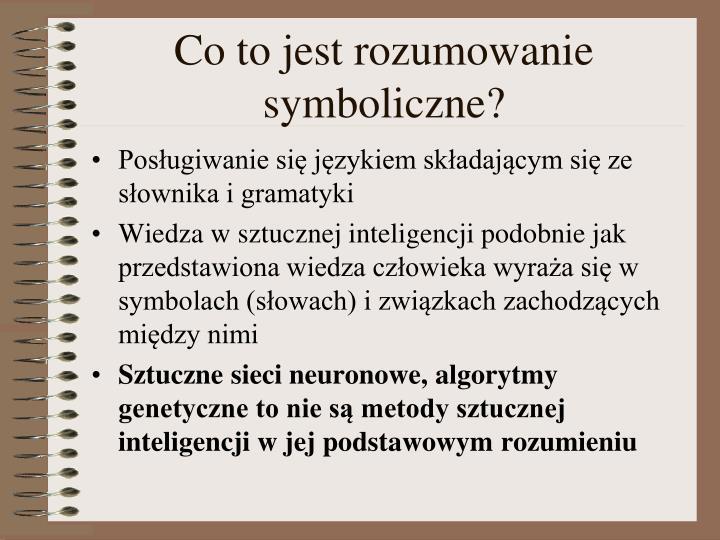 Co to jest rozumowanie symboliczne?