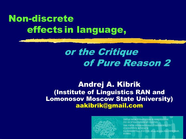 Non discrete effects in language or the critique of pure reason 2