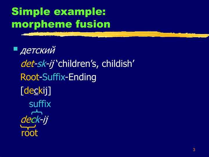 Simple example morpheme fusion