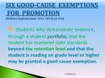 six good cause exemptions for promotion policies implemented 2012 2013 4 of 6
