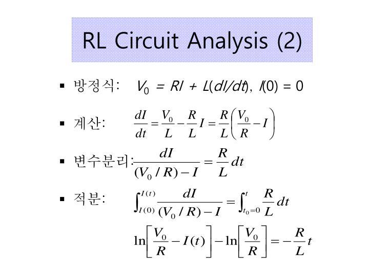 RL Circuit Analysis (2)