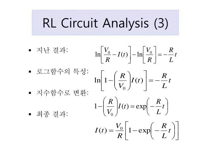 RL Circuit Analysis (3)
