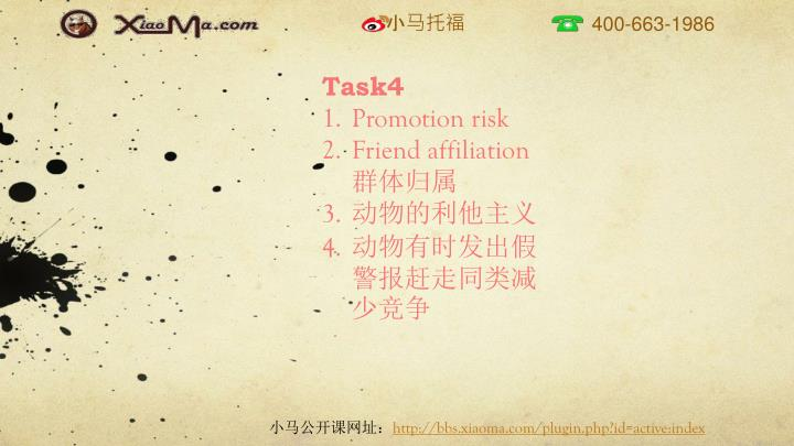 Task4
