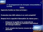 2 d veloppement des energies renouvelables la steg1