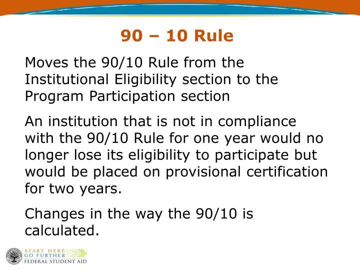 90 – 10 Rule