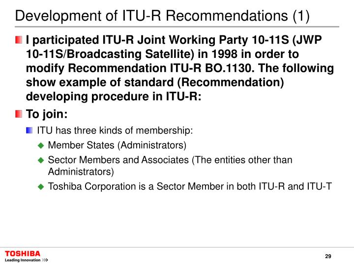 Development of ITU-R Recommendations (1)