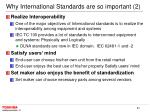 why international standards are so important 2